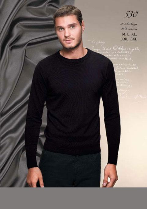 Пуловер Мужской Черный